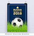 fifa world cup 2018 banner concept vector image vector image