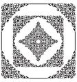 frame arab decor vector image vector image