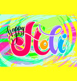 happy holi hand lettering inscription text to vector image