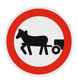 horse cart is prohibited icon flat style vector image