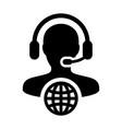 service icon male customer care person profile vector image vector image