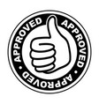 Approved thumbs up icon