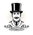 gentleman club man head in vintage hat design vector image vector image