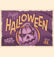halloween party retro invitation card design vector image vector image