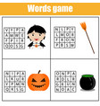 educational children game word search puzzle kids vector image