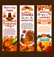 happy thanksgiving banner set of autumn holiday vector image vector image