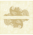 ornate abstract flower background vector image vector image