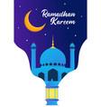 ramadan lanterns that radiate magic the vector image vector image