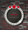 round frame with light bulbs vector image vector image