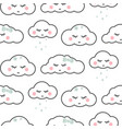 cute cloud sleepy face white seamless baby vector image vector image