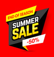 end of season summer sale template banner vector image vector image