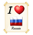 I love Russia vector image vector image