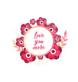 love you more vector image vector image
