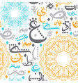 seamless pattern with arabic calligraphy vector image vector image