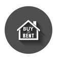 buy or rent house home symbol with the question vector image