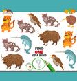 one a kind task for children with cartoon vector image vector image