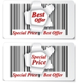 Sale Design on torn barcode vector image
