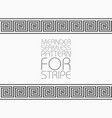 seamless pattern meander ornament monochrome vector image