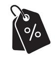 simple flat black and white price tag icon with vector image vector image