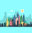 abstract city with high buildings - skyscrapers vector image