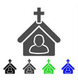church person flat icon vector image vector image