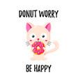 cute funny cartoon cat eating vector image vector image