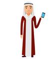 egypt muslim arab business man talking the phone vector image