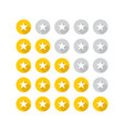 set of yellow rating stars vector image vector image