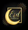 beautiful eid moon for islamic season background vector image vector image