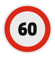 maximum speed limit icon flat style vector image vector image