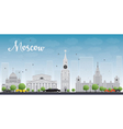 Moscow City Skyscrapers and famous buildings vector image