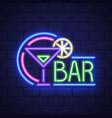 night neon signboard vector image