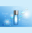 design advertising poster for cosmetic product for vector image vector image