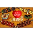 I love Japanese food A vector image vector image