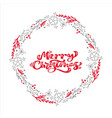 merry christmas calligraphy text in xmas vector image vector image