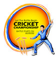 player fielding in cricket championship sports vector image vector image