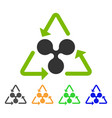 ripple recycling icon vector image vector image