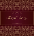 Royal vintage card vector image vector image