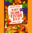 thanksgiving day dinner invitation poster design vector image vector image