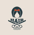 silhouette of a girl retro style hair vector image