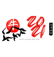 chinese new year ox handdrawn red ink brush banner vector image