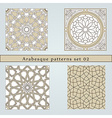Set of four arabesque seamless pattern vector image vector image