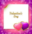 Valentines day document template vector image vector image