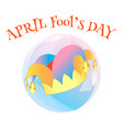 april folls day card vector image vector image