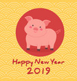 chinese new year 2019 cute pig zodiac vector image