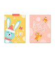 happy holidays joy poster with smiling rabbit bird vector image