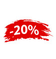 brushstroke 20 off red set offer discount tag vector image vector image