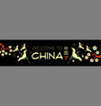china design with flying cranes cherry flowers vector image