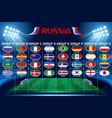 football flags world cup set icons vector image vector image