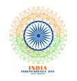 indian independence day creative background vector image vector image